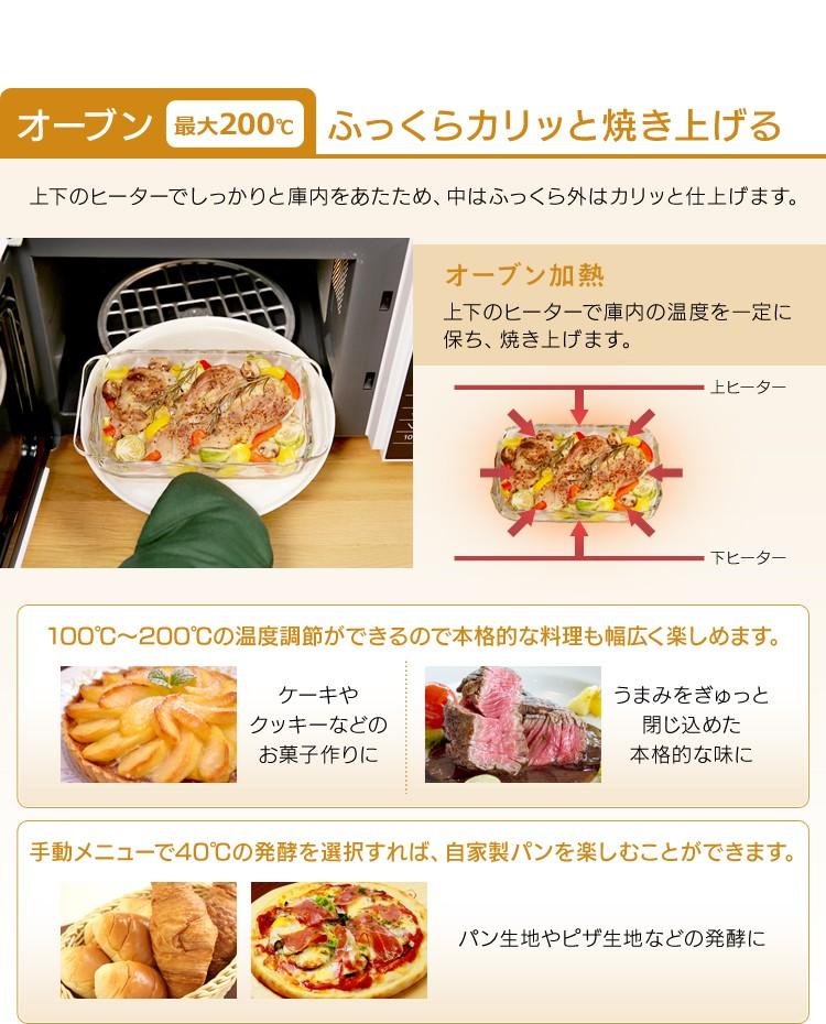 オーブンレンジ ホワイト MO-T1601  アイリスオーヤマ 電子レンジ[公式ショップ限定保証][cpir]