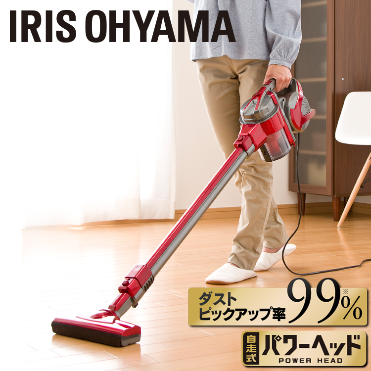 掃除機 ヘッド サイクロン ハンディ パワー スティッククリーナー スティック掃除機 IC-SM1-R 強力 吸引 [公式ショップ限定保証] アイリスオーヤマ