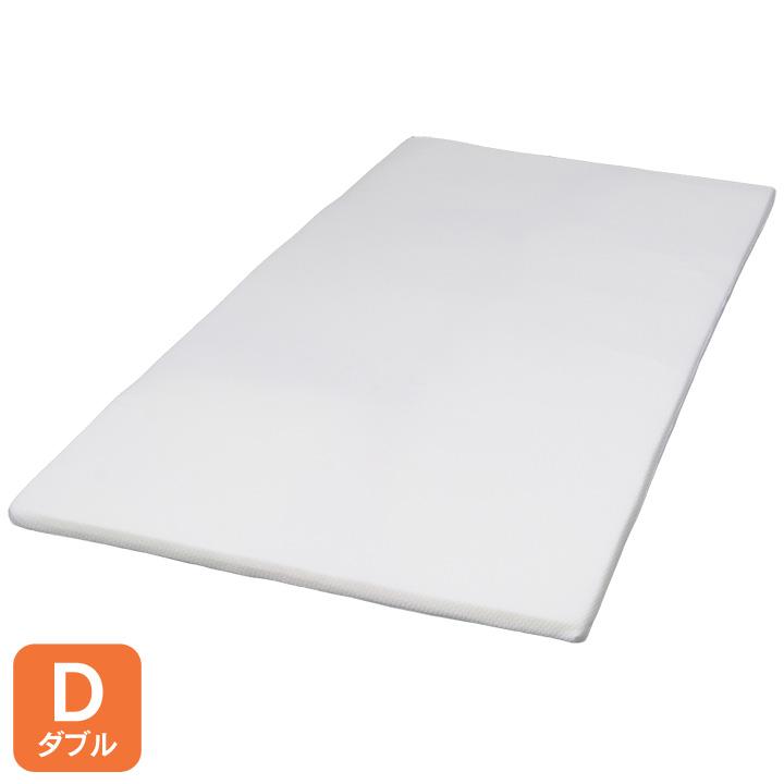 マットレス 高反発 高密度 高反発マットレス(ダブル) ホワイト 42083 送料無料 マットレス マット 高密度 高反発 ダブル D ベッド 寝具 まっとれす まっと 【D】