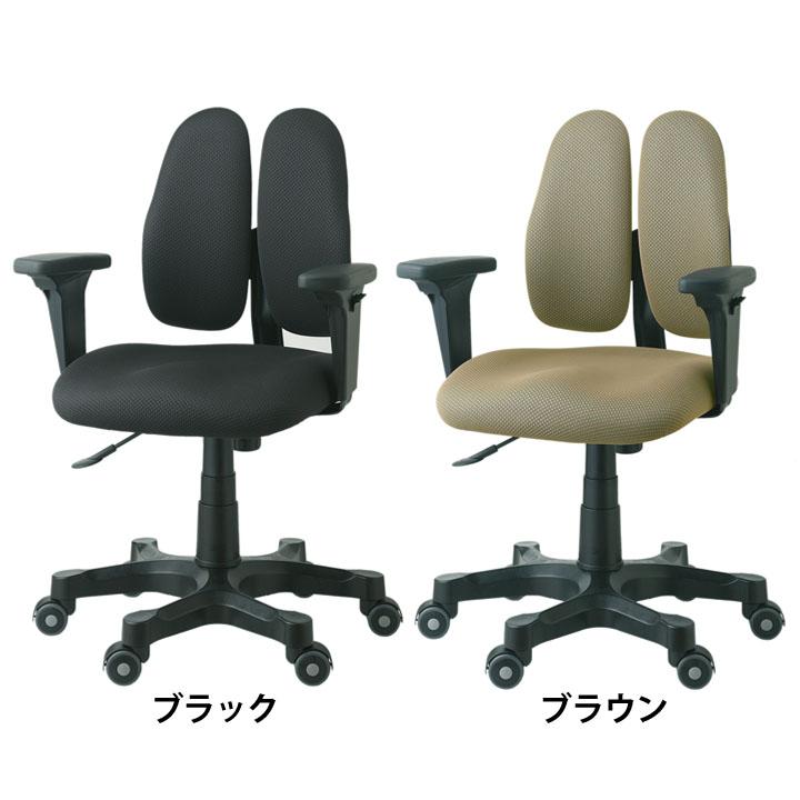 DUOREST DR-250SP_ABK1 送料無料 イス 椅子 チェア オフィス 書斎 事務 パソコン ロッキング 調節 ドリームウェア ブラック ブラウン【TD】【B】 【代引不可】