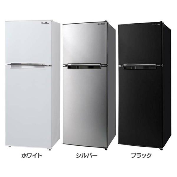 冷蔵庫 大型 2ドア 冷凍 冷蔵 冷凍庫 138L 138リットル ARM-138L02 Grand Line 送料無料 冷凍冷蔵庫 左右ドア 一人暮らし ひとり暮らし 独り暮らし 人気 おすすめ ホワイト ブラック シルバー 白 黒 左右ドア 左右 シンプル コンパクト【D】