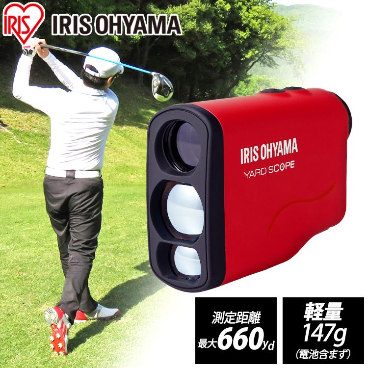 レーザー距離計 レッド PLM-600-R 送料無料 ゴルフ ゴルフ用品 シンプル 飛距離表示 ピンサーチ Fogサーチ スピード測定 防滴仕様 シンプル 【D】 新商品特別価格【予約】