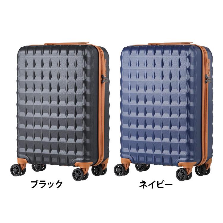 スーツケース 33L 5203-48 送料無料 スーツケース キャリーケース キャリー 旅行 ビジネス トラベル 旅行 出張 軽量 軽い ティーアンドエス ブラック ネイビー【D】