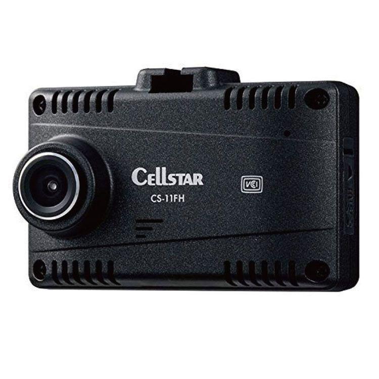 セルスター ドライブレコーダー ブラック CS-11FH 送料無料 ドラレコ カー用品 車 自動車 日本製 安全対策 録画 運転 CELLSTAR 【D】