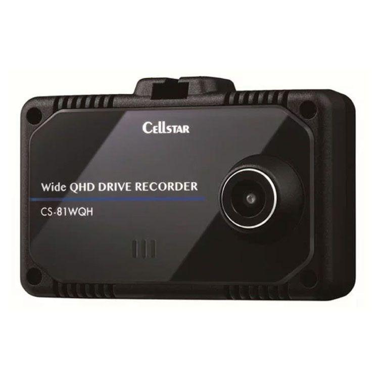 セルスター ドライブレコーダー ブラック CS-81WQH 送料無料 ドラレコ カー用品 車 自動車 日本製 安全対策 録画 運転 CELLSTAR 【D】