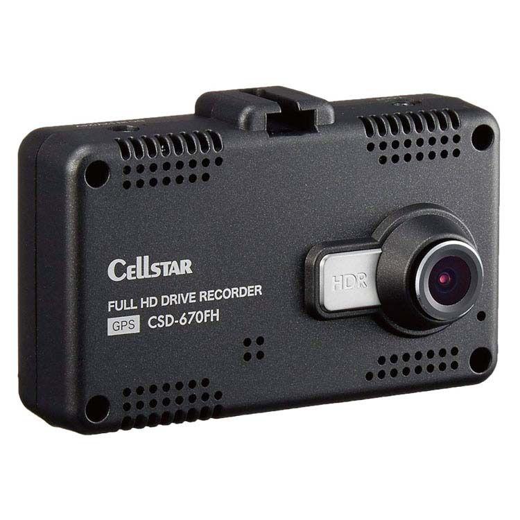 セルスター ドライブレコーダー ブラック CSD-670FH 送料無料 ドラレコ カー用品 車 自動車 日本製 安全対策 録画 運転 CELLSTAR 【D】