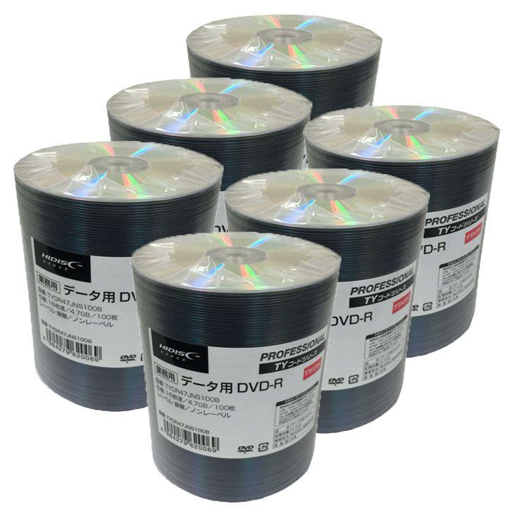6個セットHI DISC DVD-R(データ用)高品質 100枚入 TYDR47JNS100BX6 送料無料 パソコン ドライブ DVDメディア DVD-R 磁気研究所 【D】