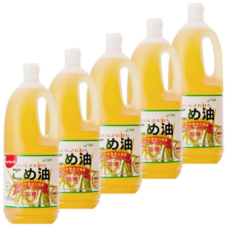米油 こめあぶら 与え 1500g TSUNO 国産 健康 ヘルシー ビタミンE 抗酸化 syoku 植物ステロール 1.5kg D こめ油 築野食品 5本 5☆好評