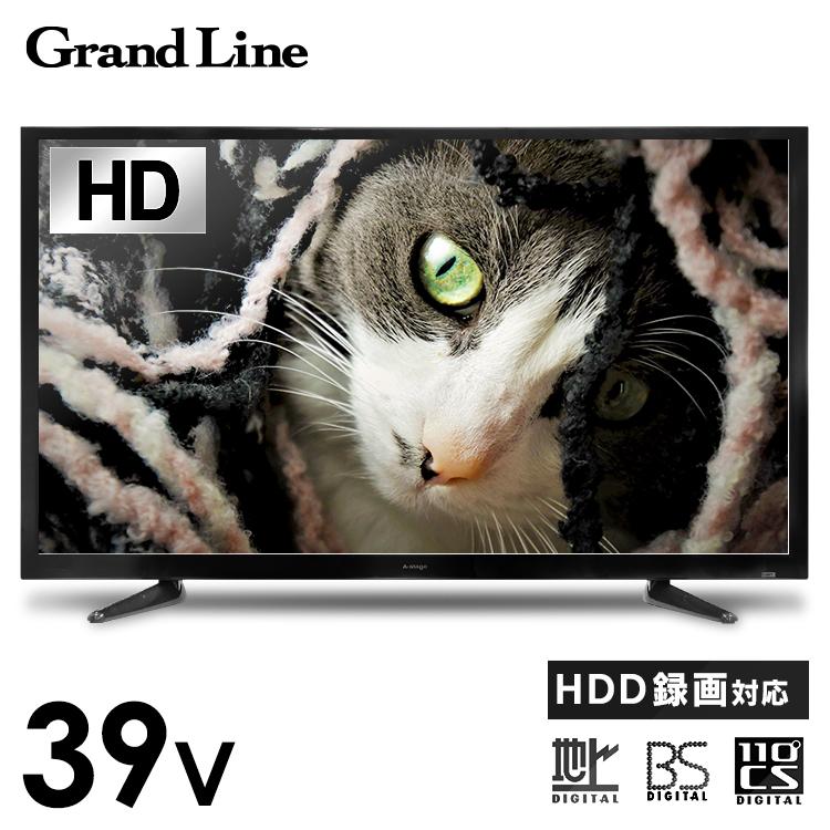 39V型 LED液晶テレビ 地上デジタル BSデジタル 110度CSデジタル 外付けHDD録画対応 HDMI端子2系統 ハイビジョン ブラック Grand-Line A-Stage Grand-Line 39V型地デジ/BS/CS110度 ハイビジョン液晶テレビ ブラック GL-C39WS03 送料無料 39V型 LED液晶テレビ 地上デジタル BSデジタル 110度CSデジタル 外付けHDD録画対応 HDMI端子2系統 ハイビジョン ブラック Grand-Line A-Stage 【D】[在庫限り]
