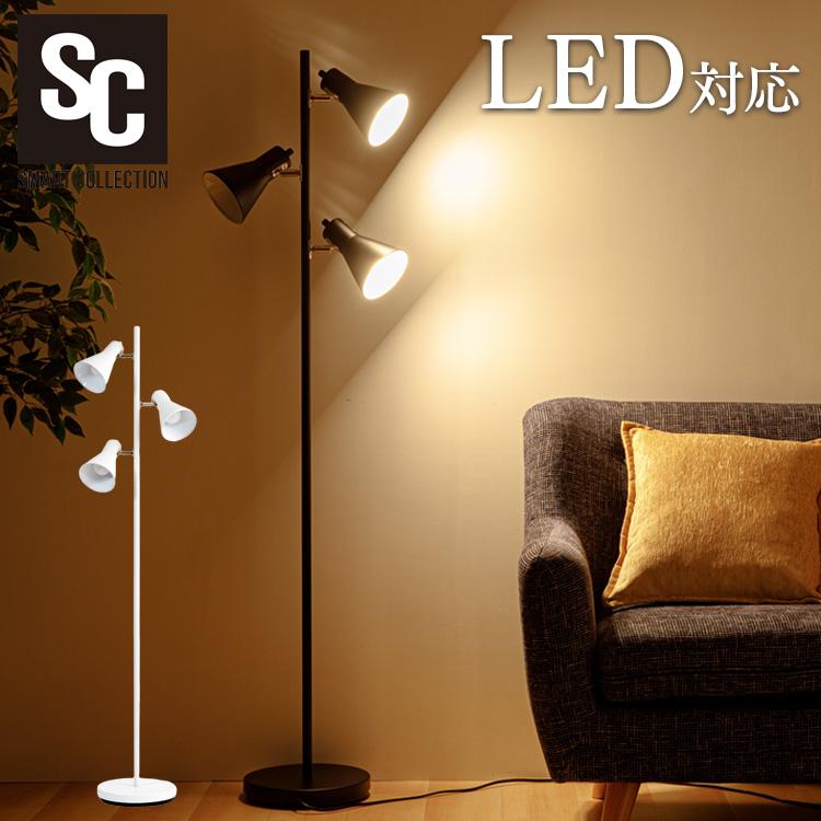 フロアライト 間接照明 ファッション通販 照明 ライト おしゃれ シンプル ベッドサイド 寝室 フロアランプ インテリア照明 スタンドライト 黒 蔵 D 白 北欧 ブラック 角度調整 ダイニング リラックス ホワイト デスクワーク PFL-3S送料無料