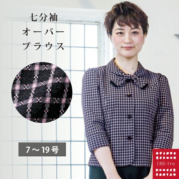 Iro Iro I2102 7 Sleeves Blouse Ribbon Style Collar Color Black