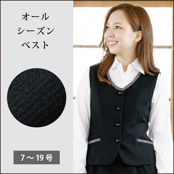 I1060 2 Best Color Black Cute Office Uniform Work Clothes