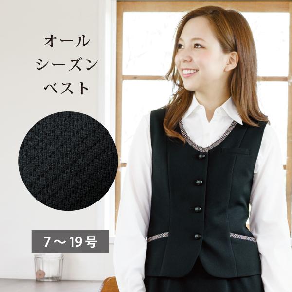 I1060 2 Best Color Black Cute Office Uniform Work Clothes