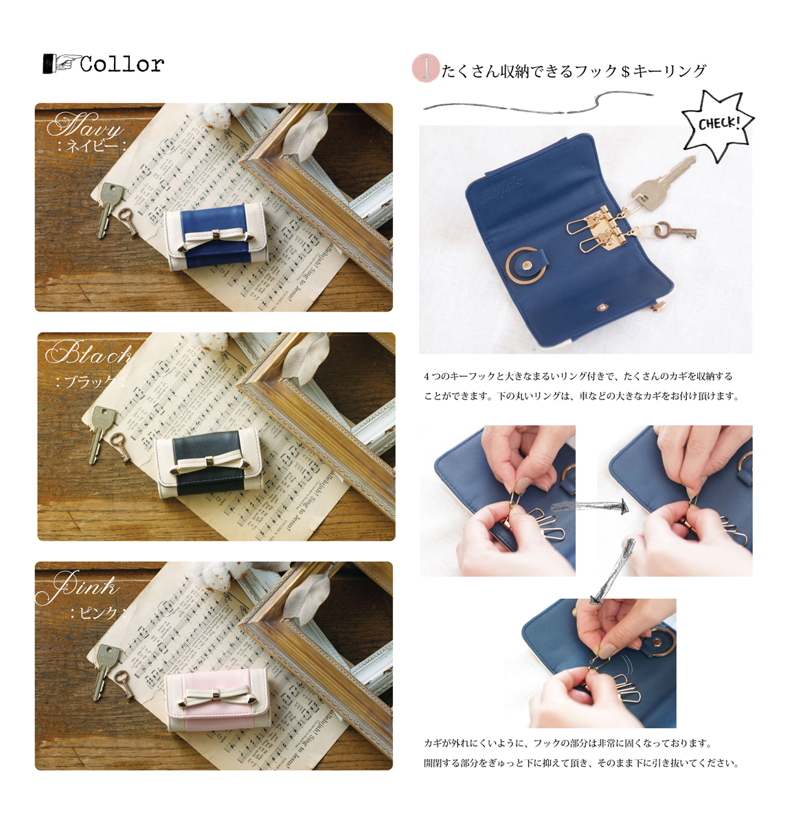 office key holder. Cute I324-0131 Key Holder Color: Office Adult Work OL Commuting And Uniform Ladies Navy Pink Black Case This Leather-like Texture.
