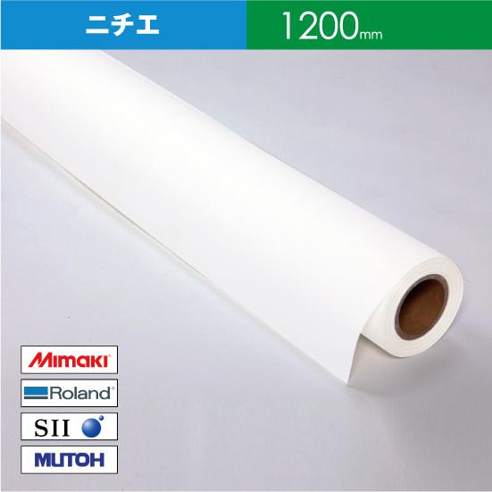 NIJ-ALP アルミ複合塩ビ 【W: 1200 mm × 20 M】溶剤 ロール紙