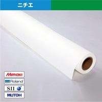 NIJ-RM5 長期用 超広角反射シート 強粘着【W: 1240 mm × 45.7 M】溶剤 ロール紙
