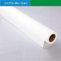 NSH1126 特殊紙【W: 1200 mm × 50 M】溶剤 ロール紙