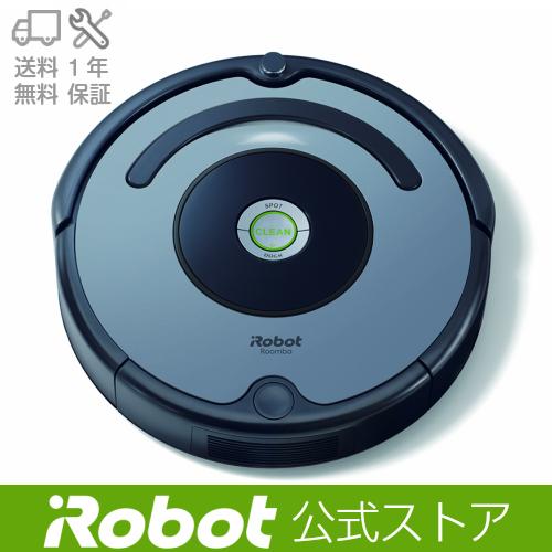 アイロボット ロボット掃除機 ルンバ641 送料無料 日本仕様正規品