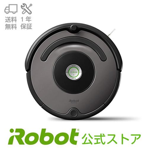 アイロボット ロボット掃除機 ルンバ643 送料無料 日本仕様正規品 お掃除ロボット