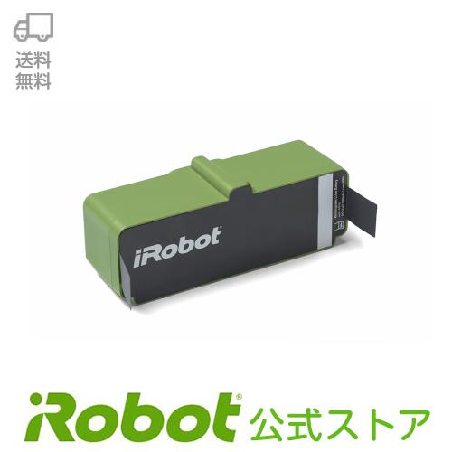 4462425 iRobot リチウムイオンバッテリー 送料無料 日本正規品