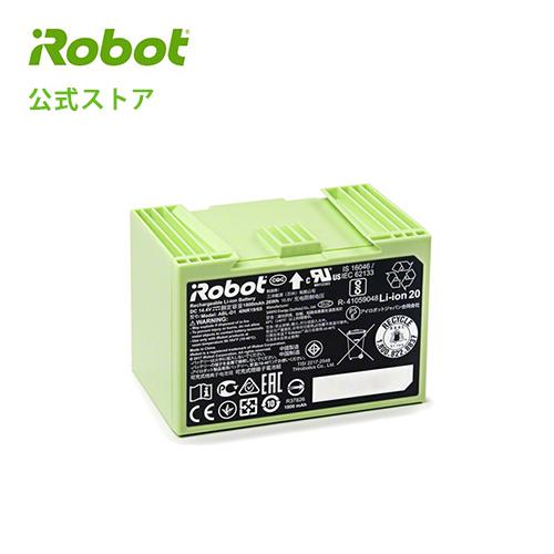 4624864 iRobotリチウムイオンバッテリー【日本正規品】