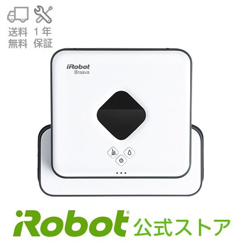 アイロボット 床拭きロボット ブラーバ380j 送料無料 日本仕様正規品 お掃除ロボット