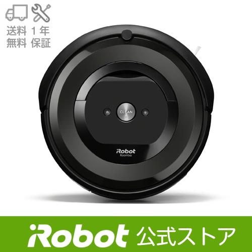 アイロボット ロボット掃除機 ルンバ e5 送料無料 日本仕様正規品 お掃除ロボット