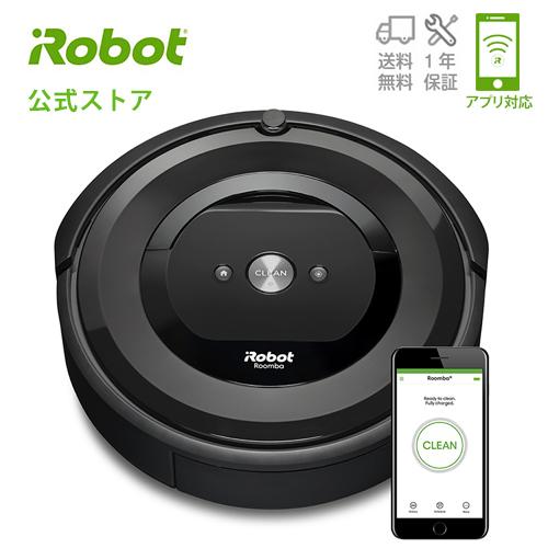 アイロボット ロボット掃除機 ルンバ e5 送料無料 日本仕様正規品 お掃除ロボット 洗えるダスト容器