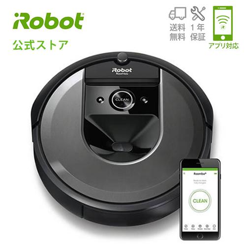 ルンバはメーカー保証で安心の「公式アイロボットストア」で日本国内正規品を。 【新製品】アイロボット ロボット掃除機 ルンバ i7 アプリで操作 水洗い可能 スマートマッピング【送料無料】【日本正規品】【メーカー保証】