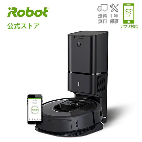 【新製品】アイロボット ロボット掃除機 ルンバ i7+ 送料無料 日本仕様正規品 お掃除ロボット 自動ゴミ収集機 水洗い可能 スマートマッピング