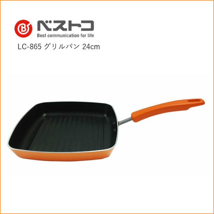 EVO(エボ) グリルパン オレンジ ND-865 24cm[EVO(エボ) フライパン]1 運動会