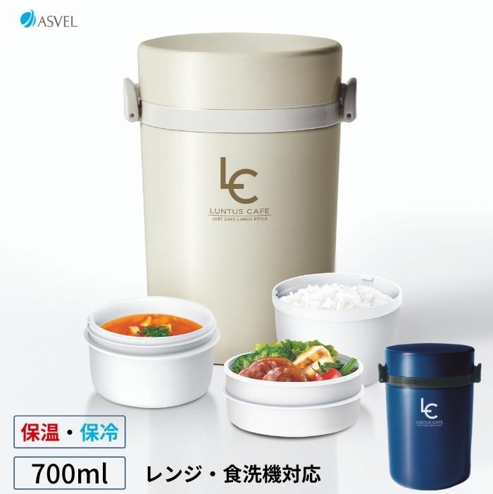 2020デザイン お弁当のメニューが広がるスープ容器付弁当箱 人気 アスベル 弁当箱 送料無料でお届けします 保温 大容量 3段 スリム ランチジャー ランチボックス ランチグッズ 大人 ランタスBE ステンレス HLB-B700 丼 女子 子供 男子 ASVEL