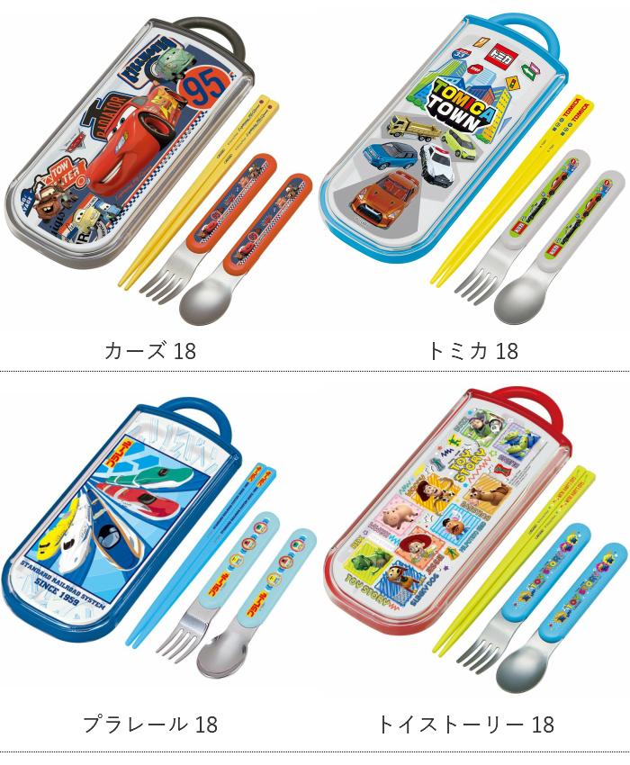 スケーター 日本製 子供用 人気 おしゃれトリオセット スライド式 箸 スプーン フォーク セット TCS1AM ミニオンズ トイストーリー ソファー プリンセス カーズ プラレール トミカ ギフト