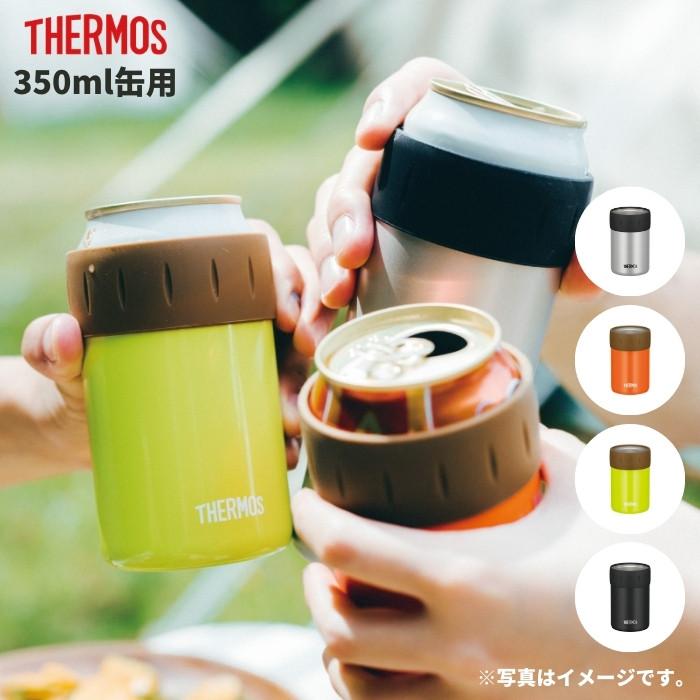 メイルオーダー サーモス 350ml缶すっぽり おいしい温度を保つホルダー 2020 あす楽 Thermos 350ml缶用 JCB-352 保冷専用 缶ビール 保冷缶ホルダー