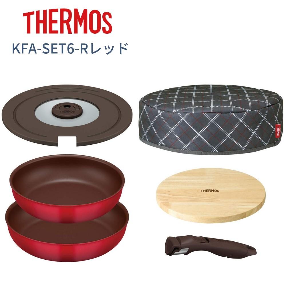 サーモス おしゃれ フライパン 保温 カバー付 6点セット KFA-SET6-R レッド ギフト