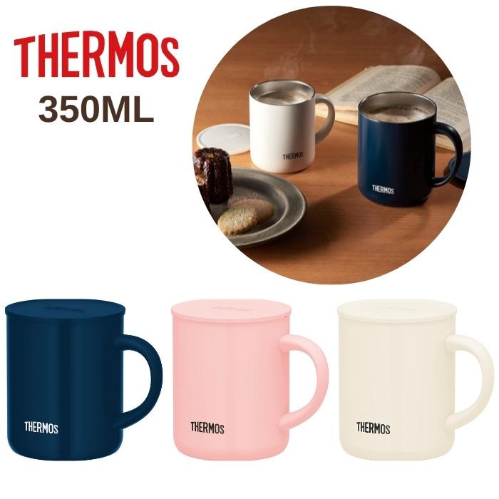 普段使いに最適 シンプルで使いやすいサイズのカップ サーモス タンブラー マグカップ 350ml 子供 新作送料無料 大人 軽量 おしゃれ 蓋 保温 保冷 待望 真空断熱 JDG-351C