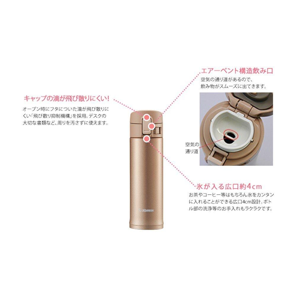 Zojirushi SM-KC36-VD Stainless Thermos Mug Bottle 0.36L # Bordeaux