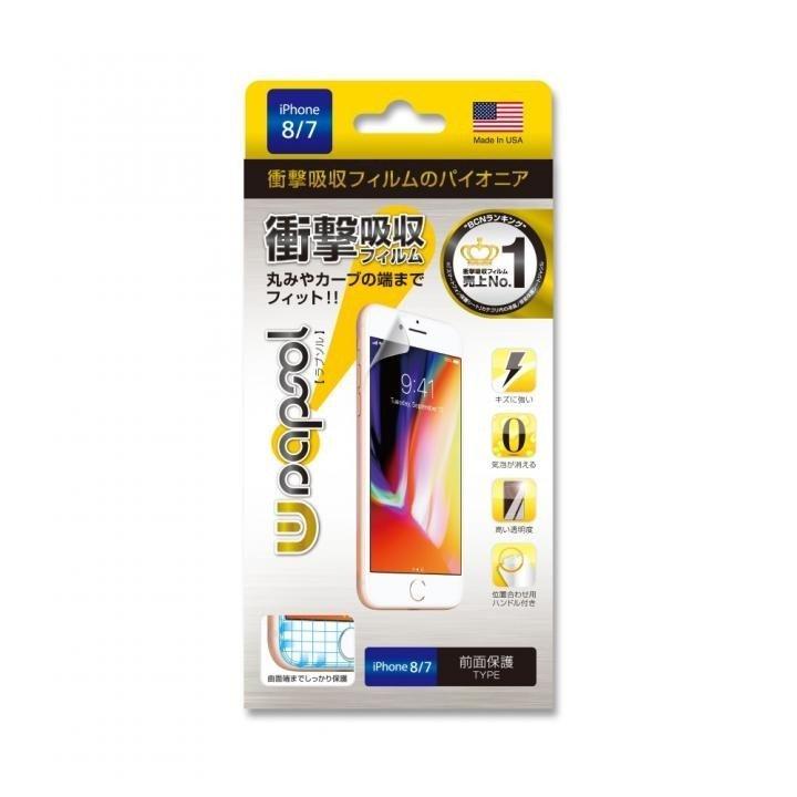 貼りやすい衝撃吸収フィルム 売り上げ実績No.1 iPhone 7 低価格 8 Xperia Z5 即出荷 保護 フィルム 液晶面保護タイプ ラプソル Wrapsol ULTRA 衝撃吸収 ウルトラ シート