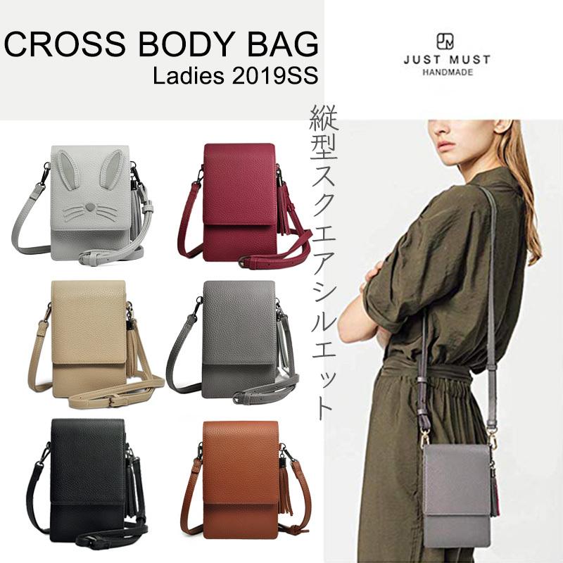 抜群なサイズ感でハイセンスなクロスボディバッグ ショルダーバッグ レザー クロスボディバッグ 肩掛け 小さめ かばん 旅行 高価値 お洒落 Ladies BAG CROSS レディース BODY 商品 2019SS