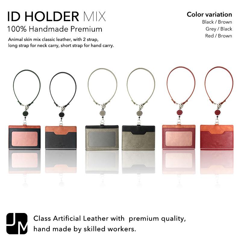 手作りで高品質なバイカラーのレザーパスケース パスケース カード収納 期間限定 交通系 ICカード 通勤 通学 出荷 バイカラー 伸びる HOLDER ID リール式ストラップ MIX 首かけ