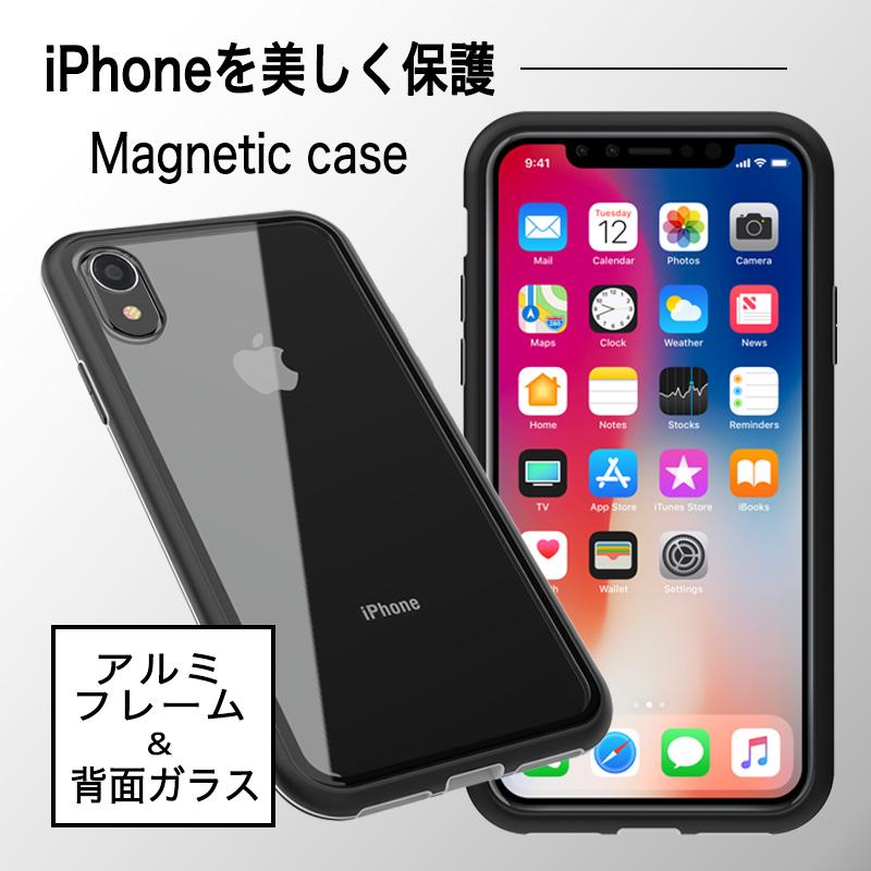 精巧なアルミハウジング強化ガラスでカバーする iPhoneXr マグネットケース 2020モデル ハードガラスケース 大人気! クリアケース メタルフレーム スリム シンプル 次世代 シームレス 薄型