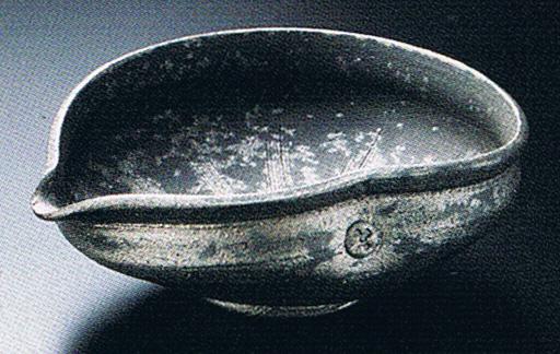 焼〆 片口鉢陶器 信楽焼 キッチン 和食器 向付 皿彩り屋