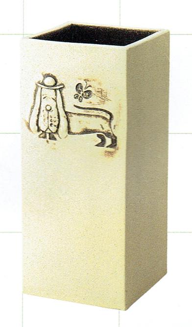 傘立て 陶器 信楽焼 ウォッチングドッグ (白砂釉)