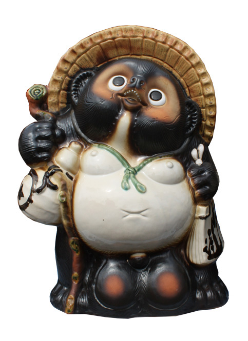 福狸18号 信楽焼 たぬき 陶器 狸 置物 タヌキ 彩り屋