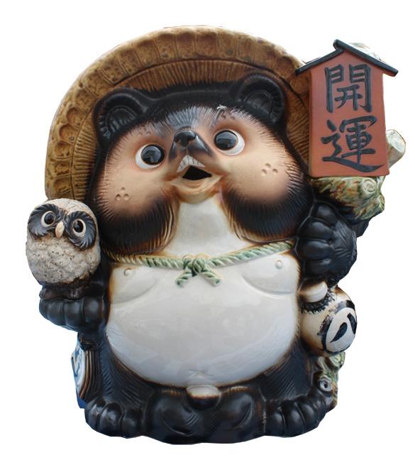 ふくろう付福々狸 13号 信楽焼 たぬき 陶器 狸 置物 タヌキ 彩り屋