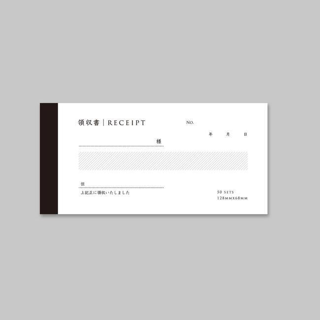 ノーカーボンの複写式タイプの日本語領収書 2枚目は細かなミシン目できれいに切り離せます KNOOPWORKS クノープワークス 領収書 日本語 複写 ヨコ まとめ買い特価 receipt ノーカーボン 複写式 伝票 事務用品 店舗用品 メモ用紙 価格 お店領収書 イベント 作品 ビジネス 店 サロン領収書 メモ オフィス 手作り 紙 ショップ ハンドメイド サロン ショップ領収書 店舗