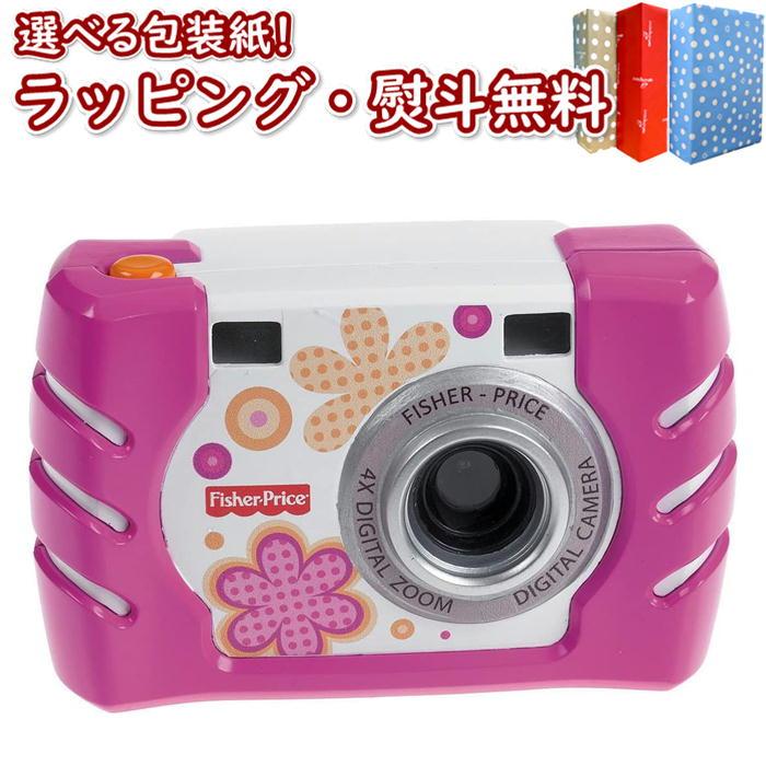 フィッシャープライス W1460 キッズ タフ デジタルカメラ スリム ピンク おもちゃ プレゼント 壊れにくい 再入荷 予約販売 販売期間 限定のお得なタイムセール 3歳 キッズ家電 簡単操作 男の子 女の子 誕生日