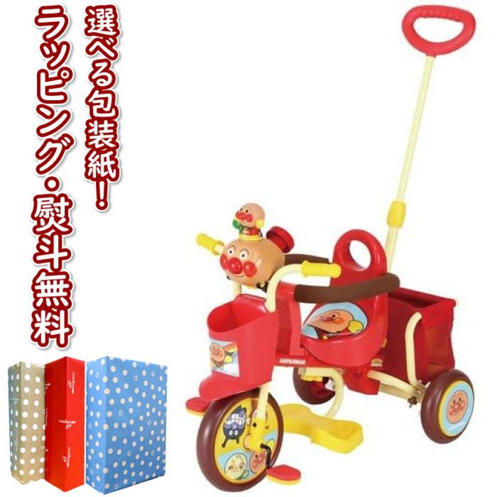アンパンマンの可愛い三輪車♪ アンパンマン わくわくアンパンマンごうピース 0221 三輪車 乗用玩具 1歳半~4歳 のりもの 車 ブラックフライデー クリスマス