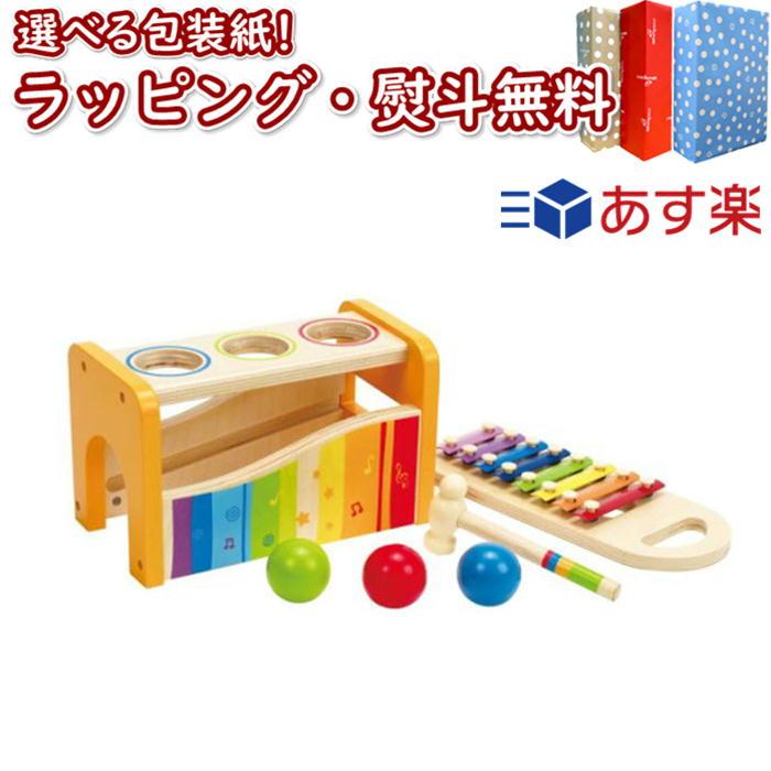 Hape ハペ E0305A パウンド アンド タップベンチ 1歳 木製 木のおもちゃ 玩具 室内遊び 楽器 木 驚きの価格が実現 新色追加 出産祝い プレゼント ギフト 知育