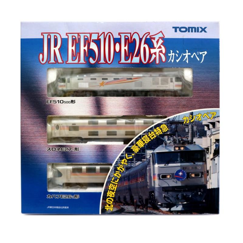 Nゲージ 92418 JR E259系特急電車基本セット(成田エクスプレス)